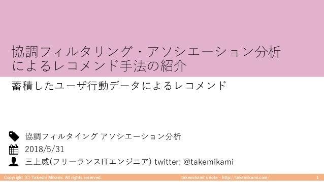 ) / ) / . ) / ) / 5 @T 8 : / . () ./ / ) / 11 / . I : 23 22 1( )2 / 0 / 0 I :