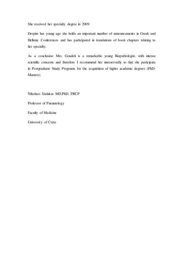 Recommendation letter 1 1