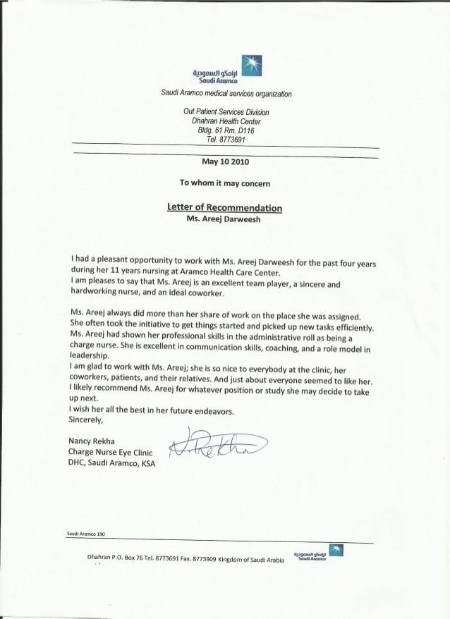 Saudi Aramco Medical Services Organisation Letter Of