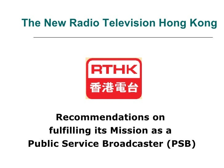 The New Radio Television Hong Kong Recommendations on  fulfilling its Mission as a  Public Service Broadcaster (PSB)