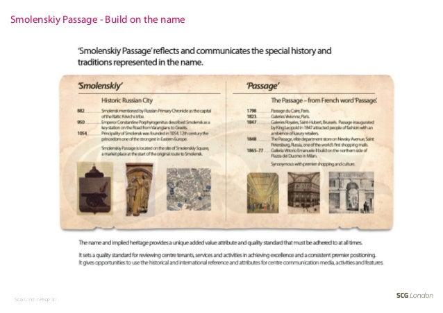Smolenskiy Passage - Build on the name SCG London Page 30