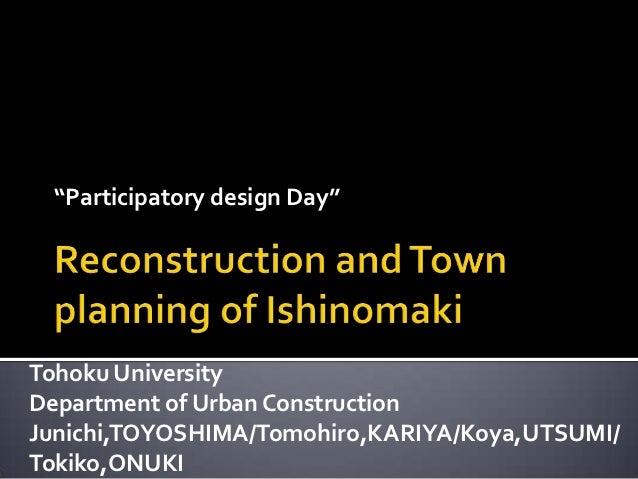 """Participatory design Day""Tohoku UniversityDepartment of Urban ConstructionJunichi,TOYOSHIMA/Tomohiro,KARIYA/Koya,UTSUMI/T..."