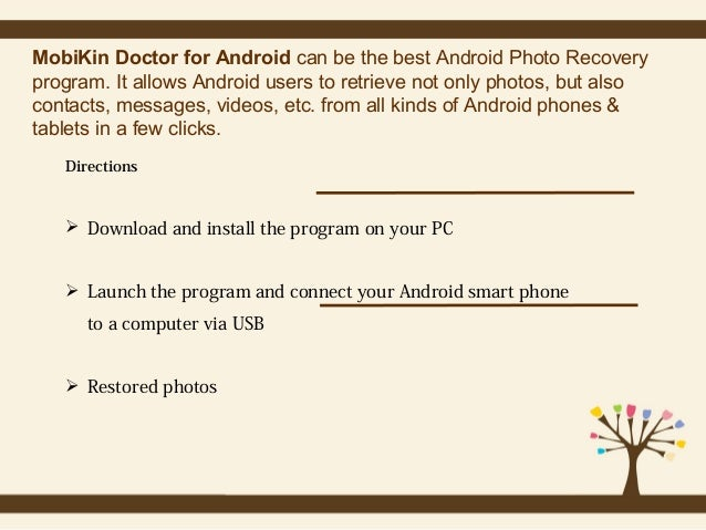 how to find deleted pictures on phone