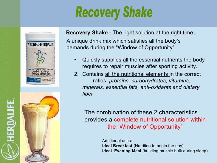 <ul><li>Quickly supplies  all  the essential nutrients the body requires to repair muscles after sporting activity. </li><...