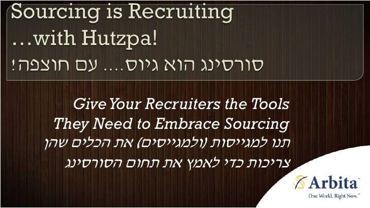 Give Your Recruiters the Tools They Need to Embrace Sourcingתנו למגייסות (ולמגייסים) את הכלים שהן   צריכות כדי ...