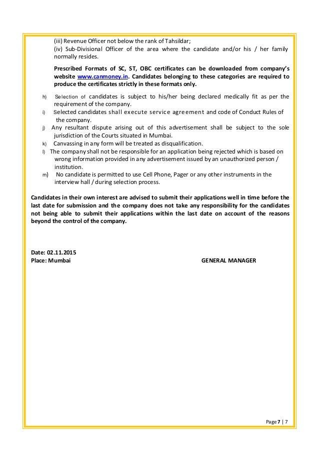 canara bank recruitment 2015 in tamilnadu