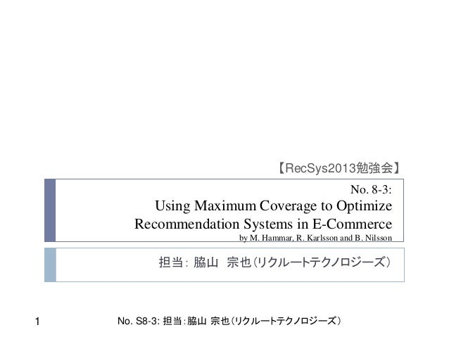 rec sys2013勉強会 using maximum coverage to optimize recommendation sys