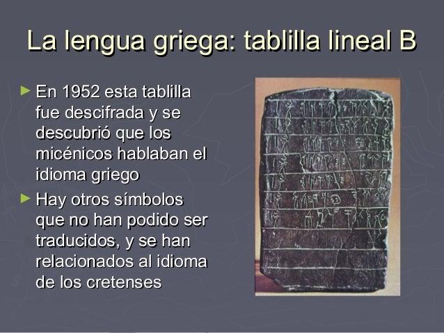 Antecedentes de la civilizaci n griega for La b b