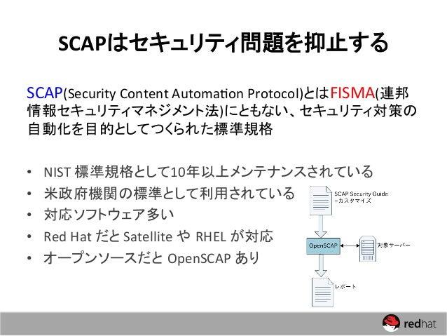 Red Hat SCAP solution Slide 2