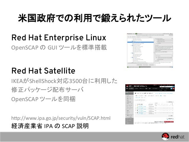 Red Hat SCAP solution Slide 3