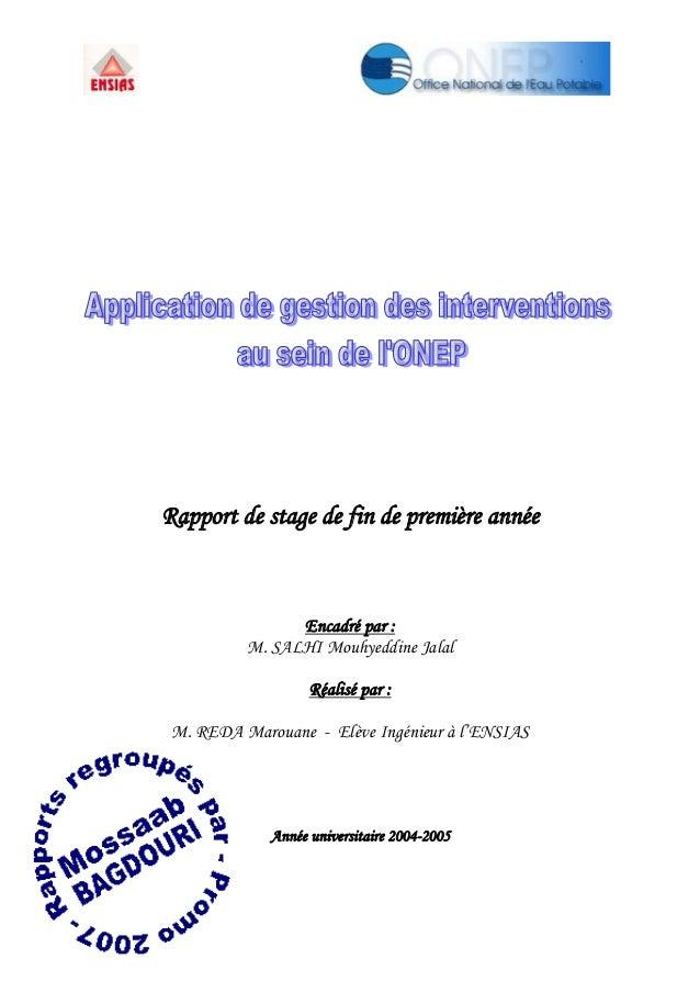 Rapport de stage de fin de première année Encadré par : M. SALHI Mouhyeddine Jalal Réalisé par : M. REDA Marouane - Elève ...
