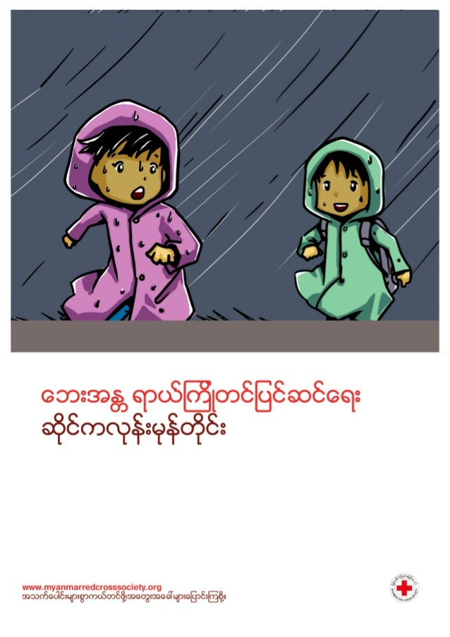 Redcross comic cyclone_myanmar