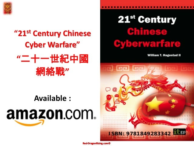 chinese cyber espionage essay The essay outlines some of the most prominent examples of cyber warfare from industrial espionage a chinese company in california was indicted for conspiracy.