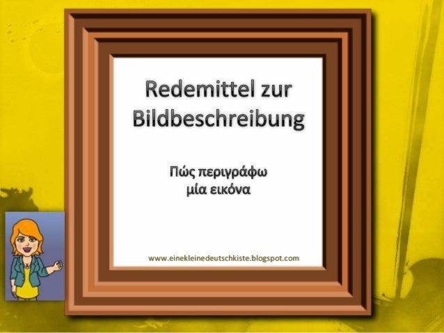 www.einekleinedeutschkiste.blogspot.com