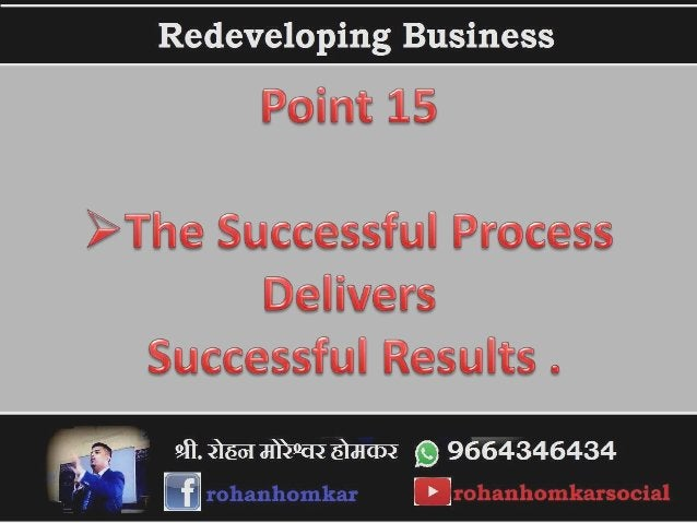Redeveloping Business Model part 1 free online course