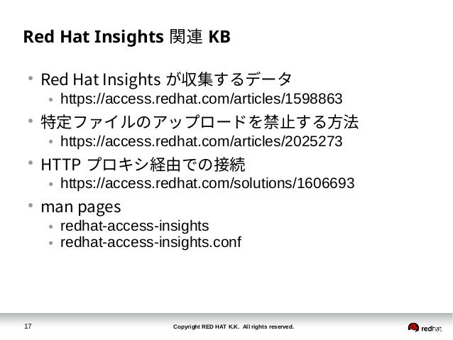 Copyright RED HAT K.K. All rights reserved.17 Red Hat Insights 関連 KB ● Red Hat Insights が収集するデータ ● https://access.redhat.c...