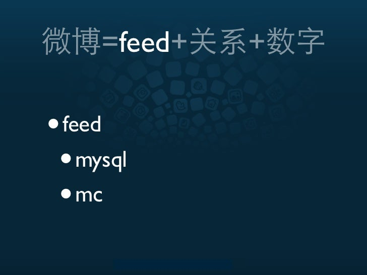=feed+   +•feed • mysql • mc