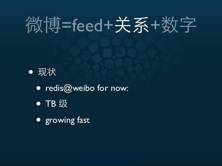 =feed+             +•    • redis@weibo for now:    • TB    • growing fast