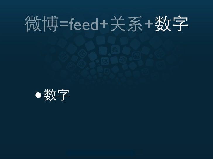 =feed+   +•