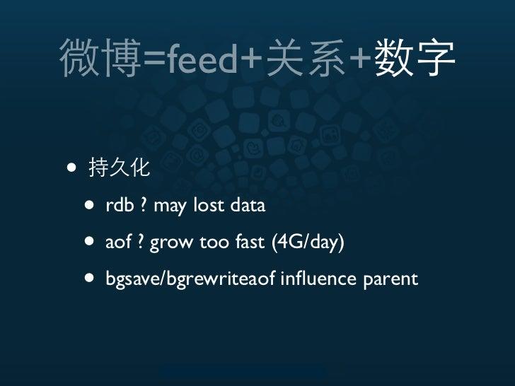 =feed+                 +•    • rdb ? may lost data    • aof ? grow too fast (4G/day)    • bgsave/bgrewriteaof influence par...