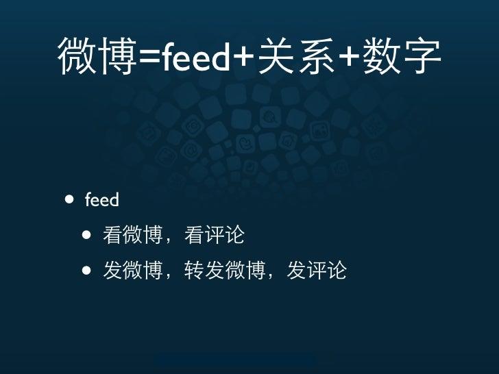 =feed+   +• feed • •