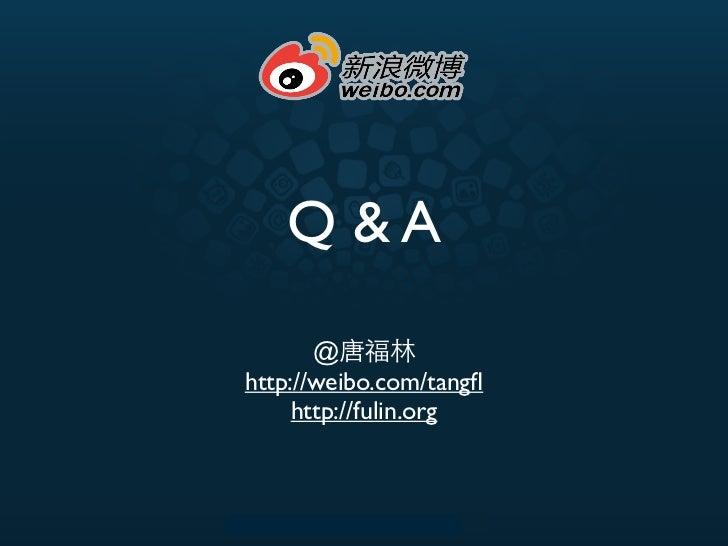 Q &A       @http://weibo.com/tangfl     http://fulin.org