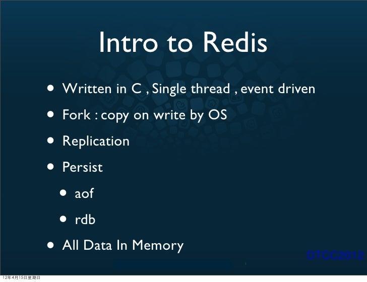 Redis - Server