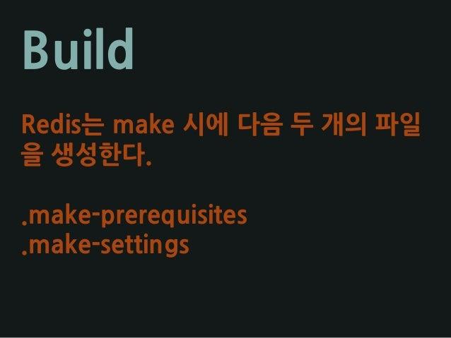 Build Redis는 make 시에 다음 두 개의 파일 을 생성한다. .make-prerequisites .make-settings