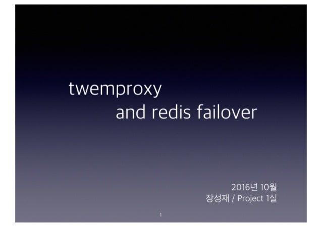 Redis twemproxy failover