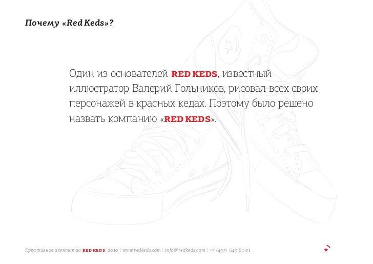 Red keds Slide 3