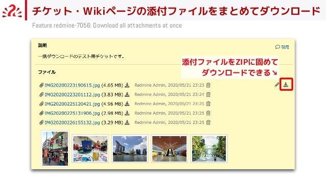 優先度が高いチケットの更新を通知するオプション Patch redmine-32628: Notify users about high issues (only)