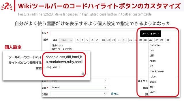 作業時間の詳細のグループ条件に「チケット」を追加 Patch redmine-32436: Add support for grouping by issue on timelog view
