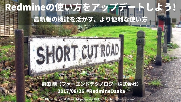 toot.redmine.jp