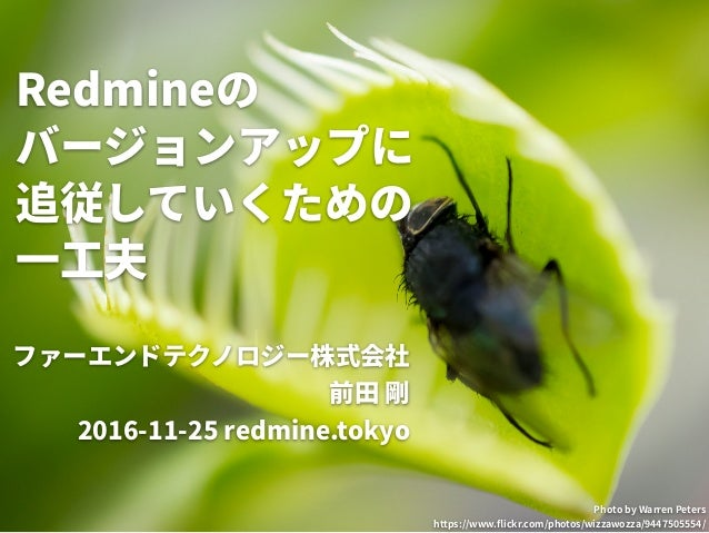 twitter.com/g_maeda