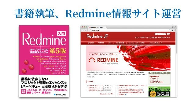 """I hope to release Redmine 4 soon"""