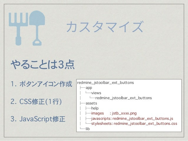 ・・・ // RedFont 赤文字 { title: 'RedFont', after: 'pre', fn: { wiki: function() { this.singleTag(' %{color: red}', '% ') } } }...