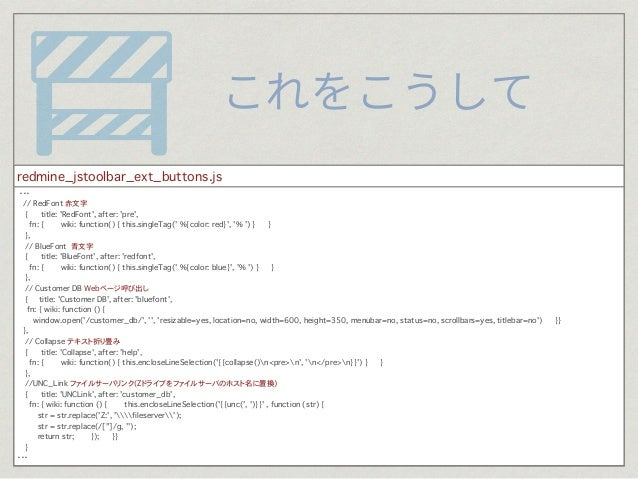 %{color: red} 〜 % 赤文字にする %{color: blue} 〜 % 青文字にする window.open(webページ) Webページ呼び出し {{collapse() 〜}} テキスト折り畳み ※2.2以降 {{unc(f...