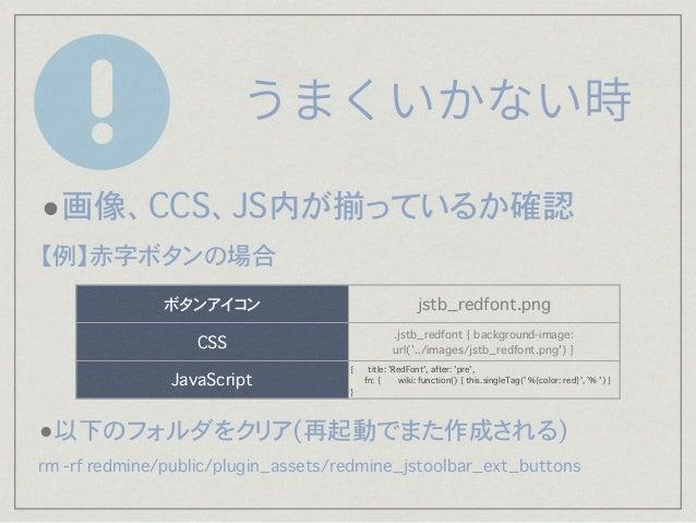 【WebSite】 Redmine.JP : 前田剛 Redmine.JP Blog : ファーエンドテクノロジー株式会社 r-labs (プラグイン情報) プログラマの思索 : あきぴー Enjoy*Study : onozaty (View...