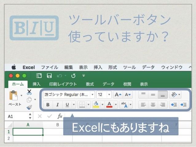 > 引用 ! image.png ! 画像挿入 <pre> 〜 </pre> 整形テキスト h1. / h2. / h3. 見出し、文字サイズ大 こんな感じでしょうか?