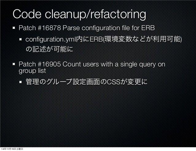 Redmine 260 300_new_feature Slide 3