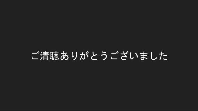 Redmine4時代のプラグイン開発 redmine.tokyo #13