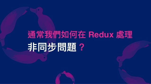 Why Redux-Observable?