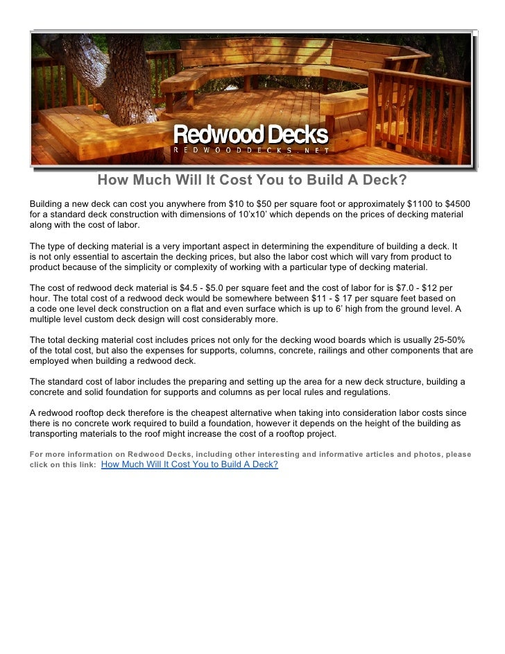 How much will your new deck cost
