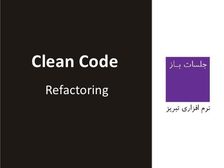 Clean Code<br />Refactoring<br />1<br />