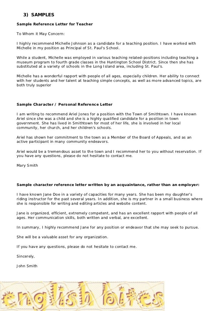 Reference letter template 3 3 samplessample reference letter spiritdancerdesigns Gallery