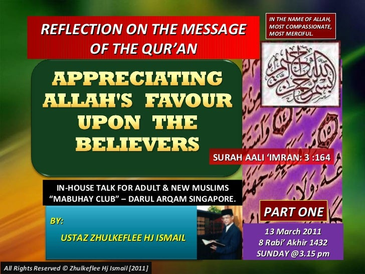 Reflections qur'an(3)aali 'imran[164]
