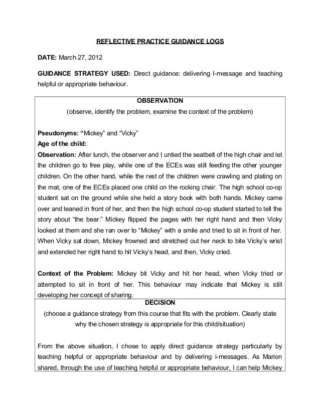 short essay on autobiography of a road Opinion essay phrases a essay in cosmic questions short definition essay  essay for a university road accident research  essay my autobiography.