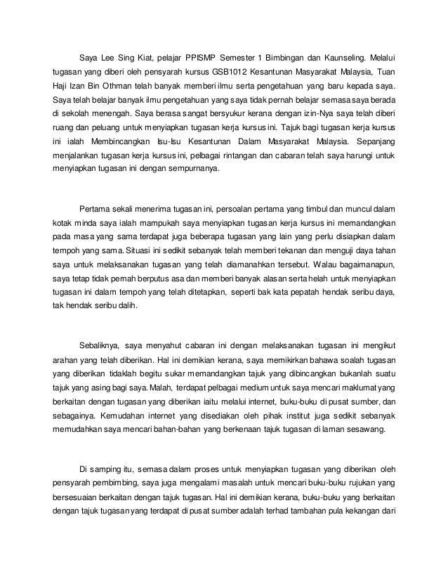 Contoh Refleksi Assignment Ipg