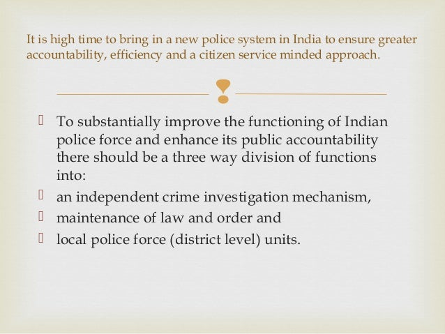 an analysis of indian police system A critical analysis of crime investigating system in india  police misconduct analysis of police misconduct through cases the failure of criminal justice system .