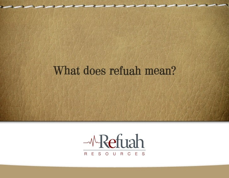 What does Refuah mean?